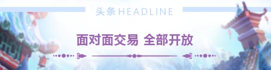 新闻头条1